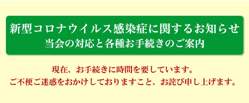 コープ 沖縄 チラシ