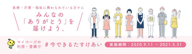 桜美林 大学 マイ ページ