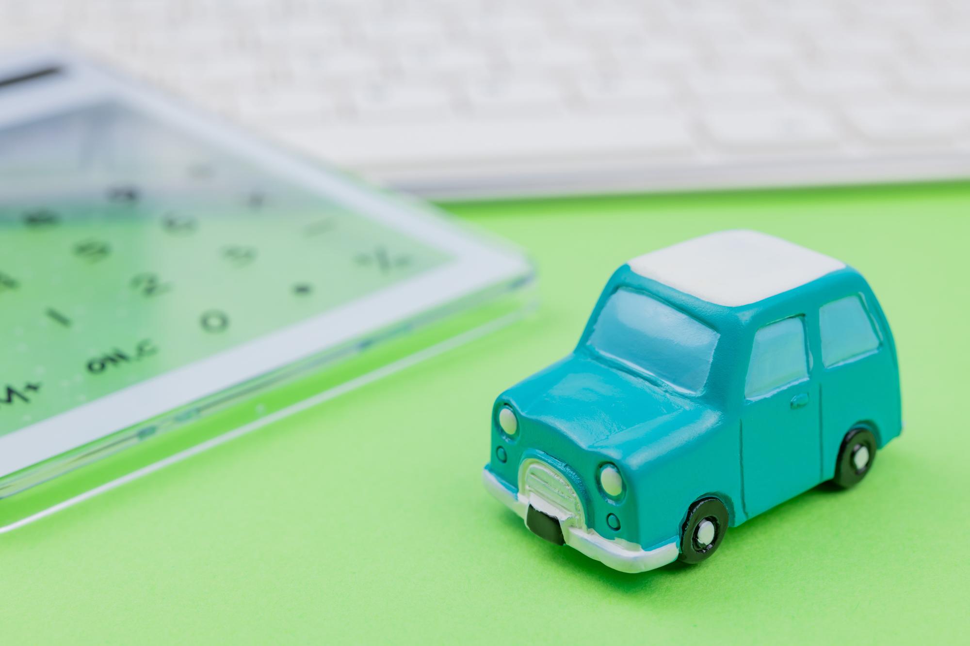 自動車 国民 保険 共済 自動車共済のメリットとデメリット、自動車保険との違いはなに!?